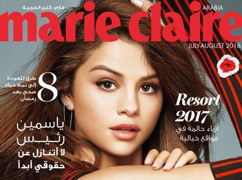 Marie Claire international Arabia & Lower Gulf gmc media