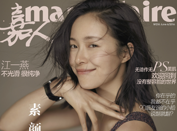 marie claire international china