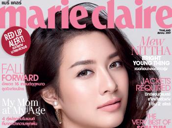 Marie Claire International Thailand gmc media