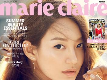 Couverture Marie Claire International Korea