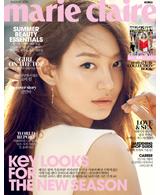 Magazine Marie Claire International Korea